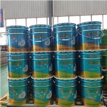 福建水包水 仿花崗巖荔枝面 石材質感 可定制代加工