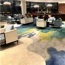 新西兰羊毛酒店宴会厅地毯定做