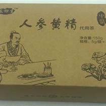 永御生人参黄精代用茶安神助眠增加抵抗力