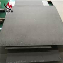 Incoloy840无缝管热处理工艺板面油渍处理