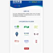 屈臣氏蒸餾水廣州訂水電話 不含雜質的飲用水