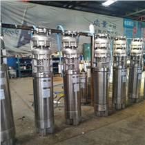 天津QJ系列井用潛水電泵