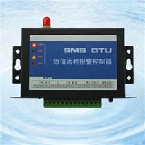 GPRS無線液位控制器