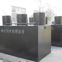 水產養殖污水處理設備