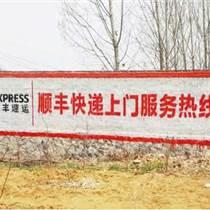 成都墻壁廣告一站式服務新津縣涂料墻體廣告量大從優