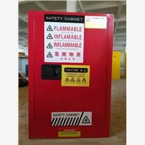 智能气体检测 ,化学品放置柜
