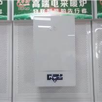 雞西智能水電分離電鍋爐 節能電暖器生產廠家