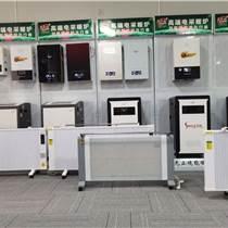 鶴崗市智能水電分離電鍋爐 節能電暖器生產廠家