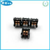 量大UU9.8-20MH共模电感滤波 定制立式双槽电