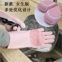 第三代硅膠洗碗手套多功能硅膠手套廚房清潔清洗手套創意
