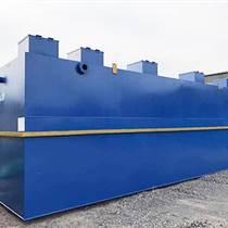 煤礦廢水處理設備一體化污水處理設備