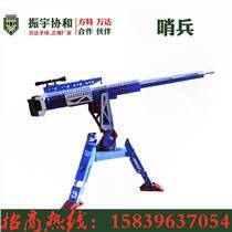 游樂園游樂設備兒童射擊打靶玩具氣炮槍 地攤打氣球槍設