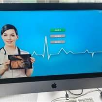 顯微鏡蘋果4K攝錄系統