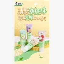 黑人牙膏商標品牌09