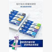 黑人牙膏商標