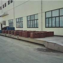 滁州市电子地磅厂家
