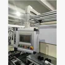 滁州華僑電子仿威圖搖臂懸臂觸摸屏控制箱操作箱