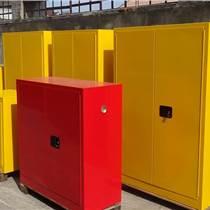 實驗室耐腐蝕柜,防火存儲酸堿柜