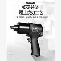 臺灣氣動扳手1/2小風炮氣動扳手S-6203A圣耐爾