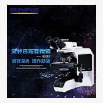 BX43 生物顯微鏡
