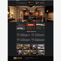 裝修裝潢企業網站設計制作 | 家居裝修公司網站建設