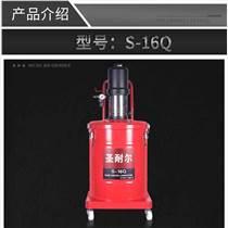 機械專用加注機S-16Q臺灣圣耐爾40L氣動黃油機