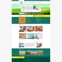 浙江企業網站建設 | 農莊休閑娛樂網站定制