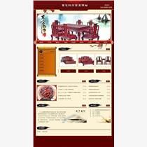 長沙宣傳冊設計制作 | 廣告策劃設計公司網站定制