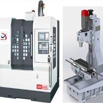 厂家直销vmc430小型数控加工中心