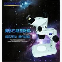 SZ51/61 體視顯微鏡