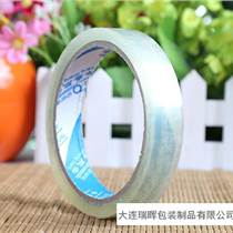 大連開發區透明膠帶生產廠-開發區膠帶廠-BOPP膠帶