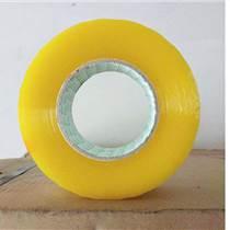 莊河封箱膠帶-莊河透明膠帶生產廠-批發透明膠帶
