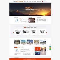 白酒生產銷售公司網站制作   食品加工企業網站設計