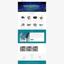 景觀LED照明燈網站制作 | LED路燈廠家網站設計
