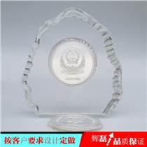 湖南老師退休紀念品光榮退休榮譽章長沙民警退休紀念品