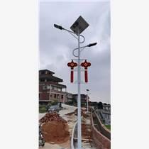 供应石家庄风光互补太阳能路灯 天光灯具