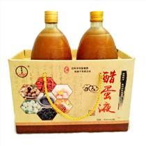 皇菴堂醋蛋液祛斑的方法醋蛋液供應廠家口服液貼牌代加工