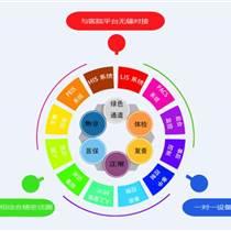 HY-20医疗设备智能控费系统