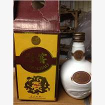 52度 白酒1998年珍窖價格,98珍窖酒圖片