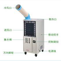 SAC-25工业冷气机移动岗位空调产品降温冷风机