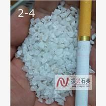 石英砂廠家2-4毫米石英砂銷售