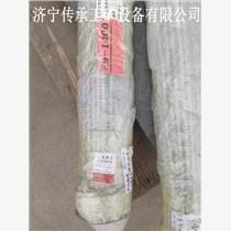 高羅不銹鋼串條SSP7*1000