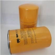 翡翠 MR6304A10A 液壓油濾芯