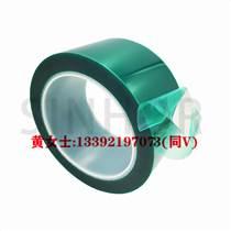 东莞耐腐蚀高粘耐高温电镀遮蔽绿色高温胶带
