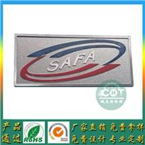 佛山廠家銷售 投影機商標定制點漆金屬標牌壓鑄鋁合金銘牌