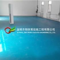 PVC塑胶运动地板,各类室内球场及训练场地,学校、办