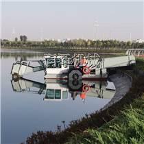 湖南多功能水葫蘆打撈船 水草清理船 水域割草船 保潔