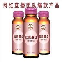 皇菴堂代用茶膠原蛋白肽固體飲料貼牌代工