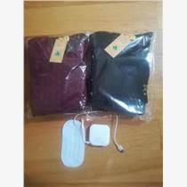 厂家大量批发电热服艾热服评点礼品保暖内衣低价促销