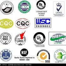 宜兴UL认证ETL认证CSA认证FCC认证咨询服务